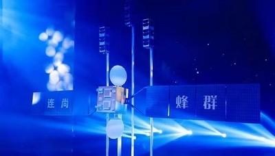 大陸首民營衛星亮相明年發射
