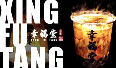香港「幸福堂」告台灣總部侵權