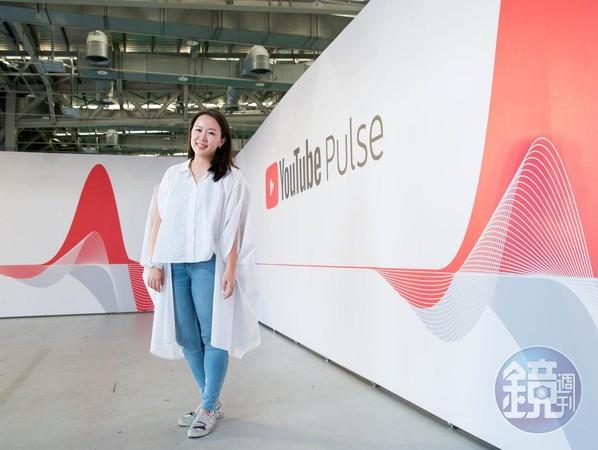 YouTube大中華區策略合作夥伴協理林映嵐。