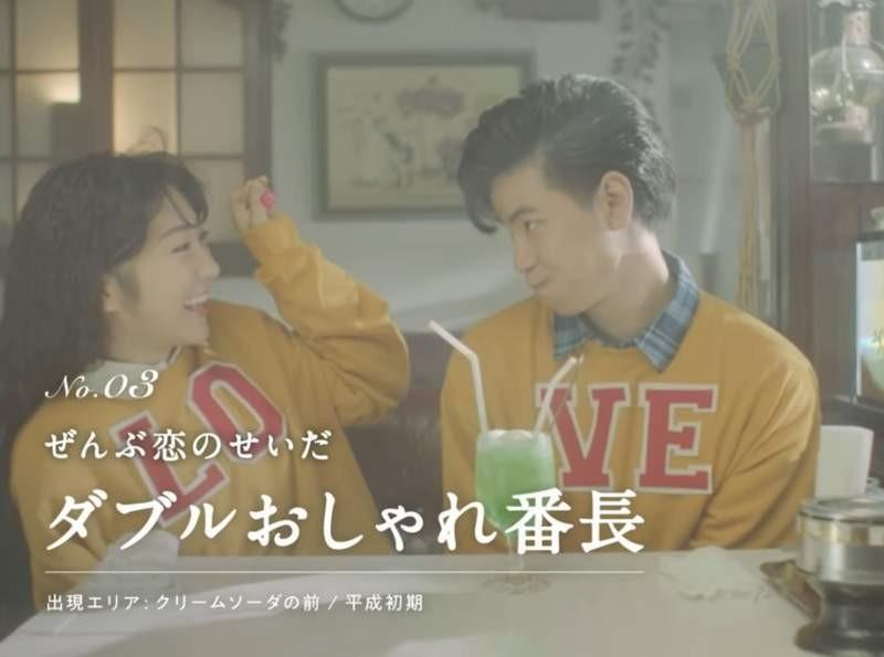 大檸檬用圖(圖/翻攝自youtube@キリンビバレッジ)