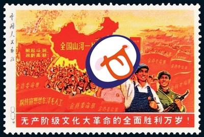 天價郵票!大陸一片紅「唯缺台灣」