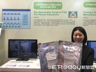 工研院展示智能化手持超音波影像系統