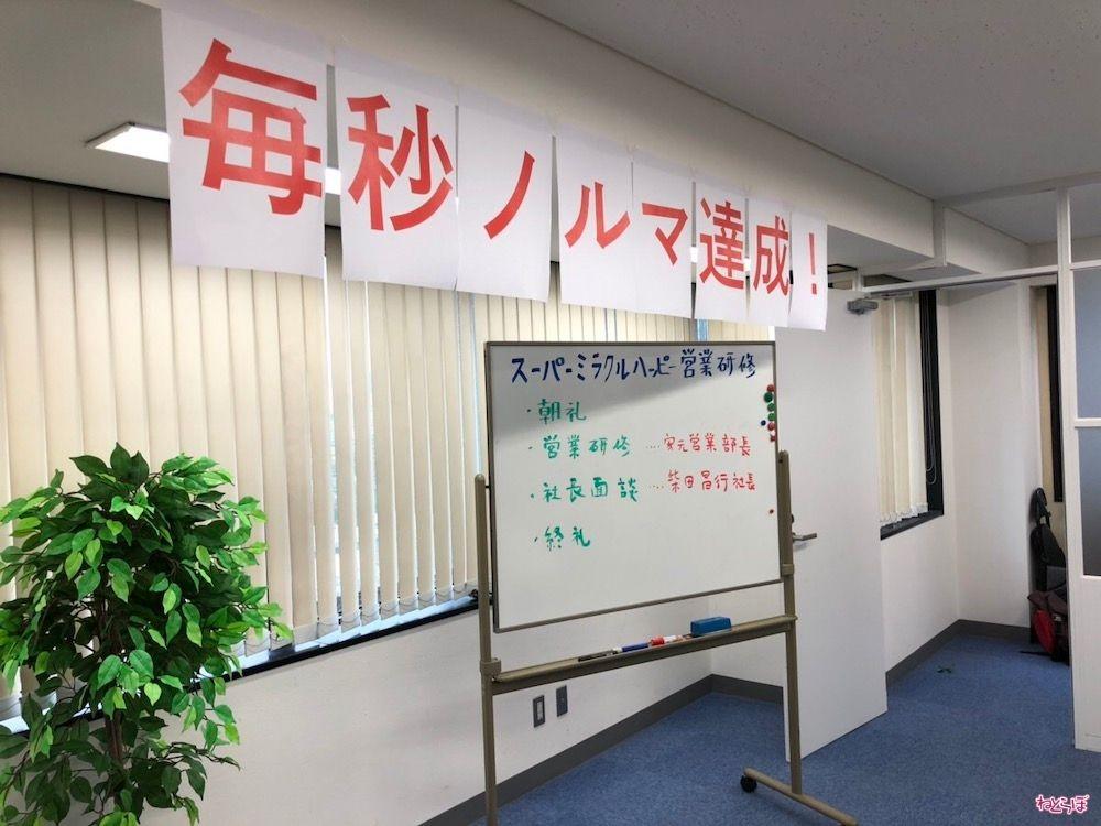 大檸檬用圖(圖/翻攝自itmedia)