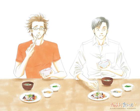 ▲吉永史BL人氣漫畫《昨日的美食》翻拍真人版。(圖/翻攝自推特、日網)