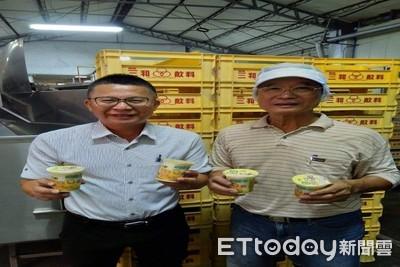 屏東三和公司生產首杯產銷履歷豆漿