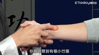 陳峙嘉傳授「超神穴位」搞定偏頭痛