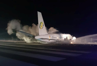 越南客機降落時故障 多人受傷