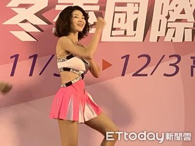 韓國瑜出席旅展 長腿空姐跳熱舞