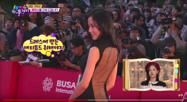 ▲▼姜漢娜走紅毯「半顆屁股外露」轟動全韓 劉在錫:那是妳?。(圖/翻攝自KBS)