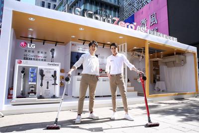 LG手持式無線吸塵器「能拖地」