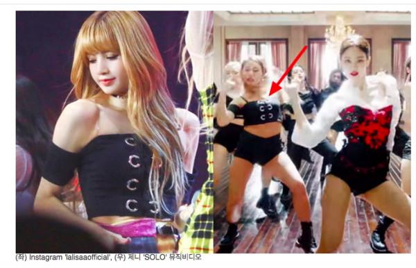 ▲▼Lisa被爆「衣服回收給Jennie舞者穿」 粉絲氣炸:YG太扯。(圖/翻攝自insight)