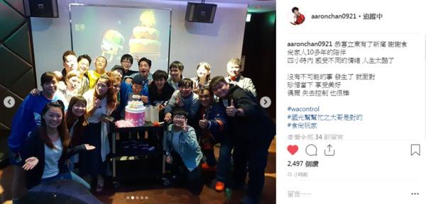▲▼《食尚》班底激動痛哭!(圖/翻攝自Instagram/aaronchan0921)