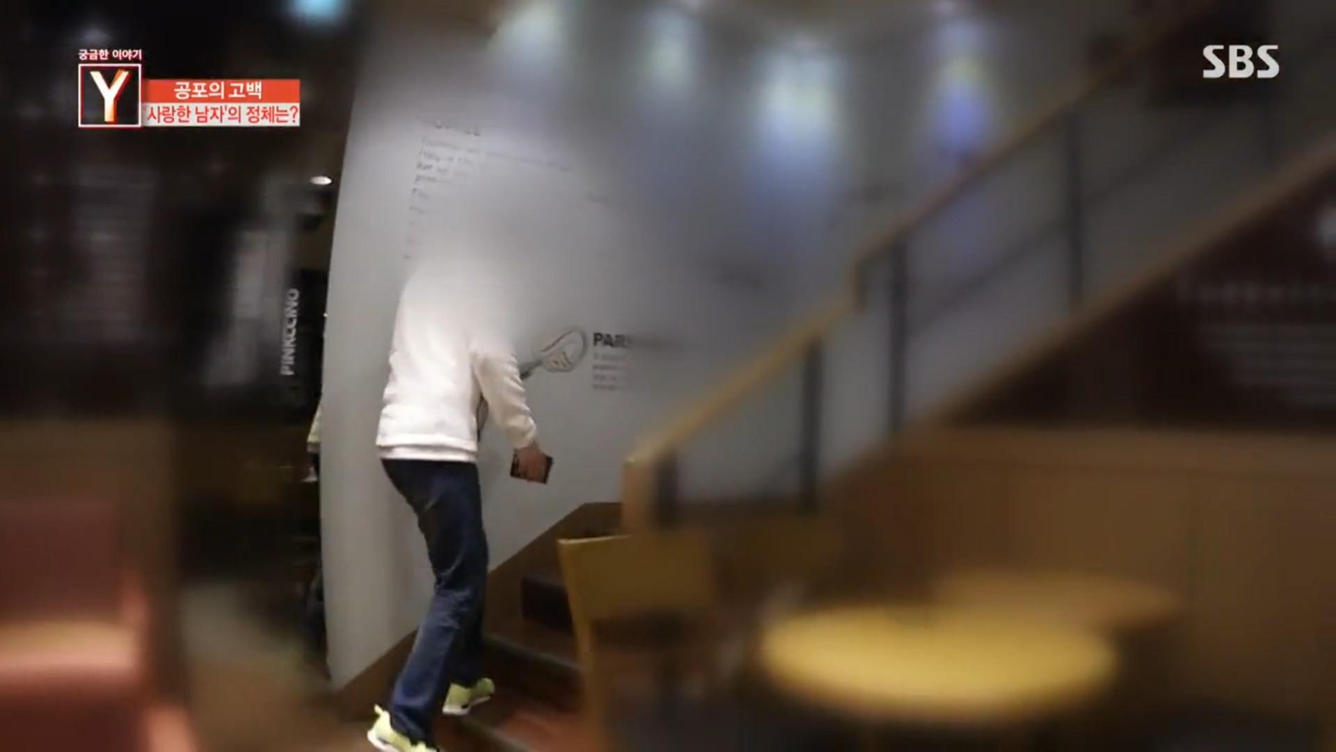 ▲▼外送員騷擾(圖/翻攝自Youtube@SBSNow)