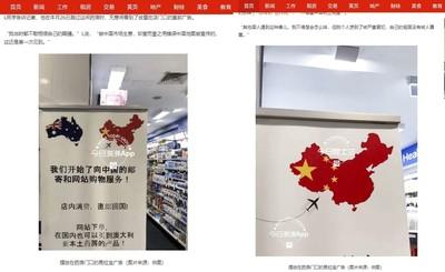 地圖沒台灣...中國留學生:比DG還作死!