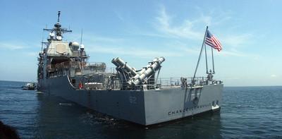 戴旭:美國軍艦再來就撞沉他