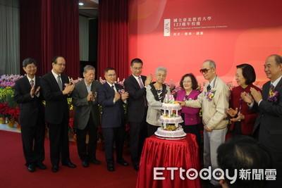 北教大123年校慶 教長讚徐國勇是傑出校友