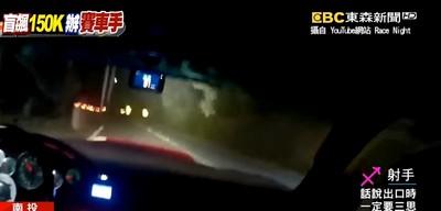 被控山路盲飆150KM 賽車手被判無罪