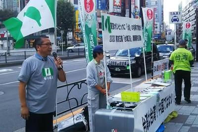 日本人街上連署「中華台北→台灣」