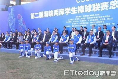 直球對決! 兩岸學生棒球聯賽決賽今開幕 42隊決戰深圳