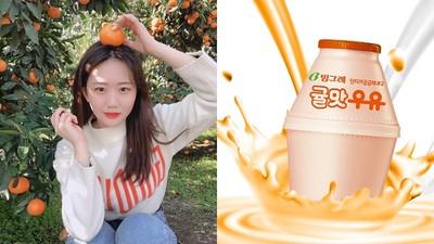 韓國人鐵胃升級!飲食相剋「橘子牛奶」上市 口味是被耽誤的芒果?