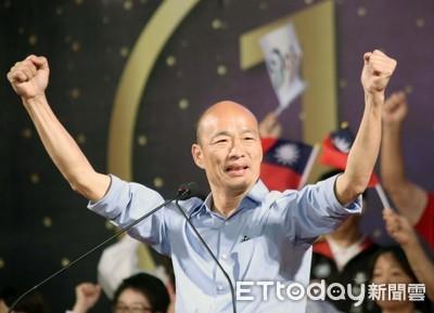 韓國瑜藍襯衫捲袖法大公開