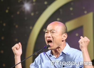 「韓流」亂2020民調 藍委憂:換柱事件恐再發生