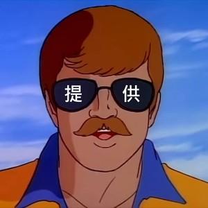 葉沛文先生