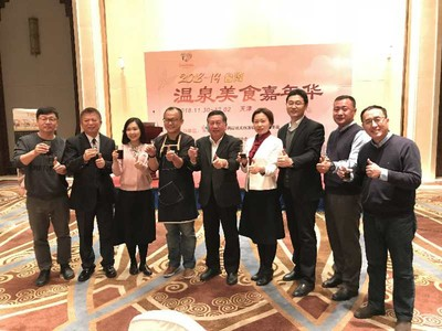 力推台灣特色溫泉美食 台旅會揪名廚來「辦桌」