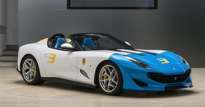 全球限量1台 Ferrari SP3JC交車