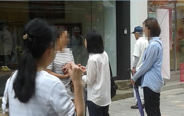 ▲▼南韓宗教傳道詐欺(圖/翻攝自Naver Blog)