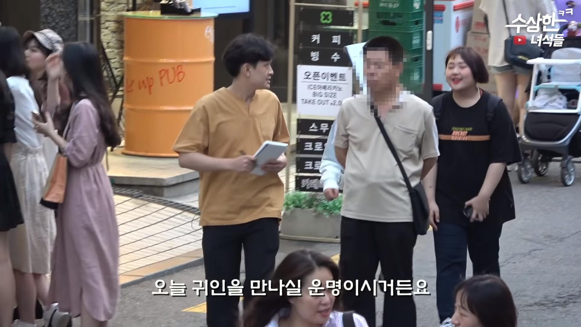 ▲▼首爾街頭詐騙(圖/翻攝自Youtube@Sucking Sunday)