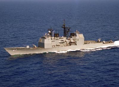 美艦通過台海 陸外交部:台灣是中美「最敏感問題」