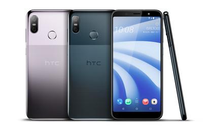 遠傳獨家賣HTC U12 life 128GB版