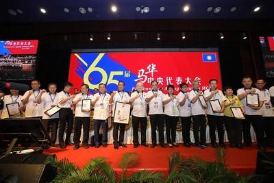 大馬華人公會推動「解散國陣聯盟」