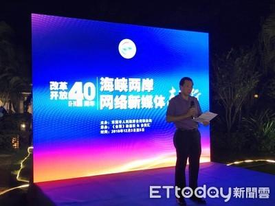兩岸新媒體東莞行啟動 見證改革開放40年