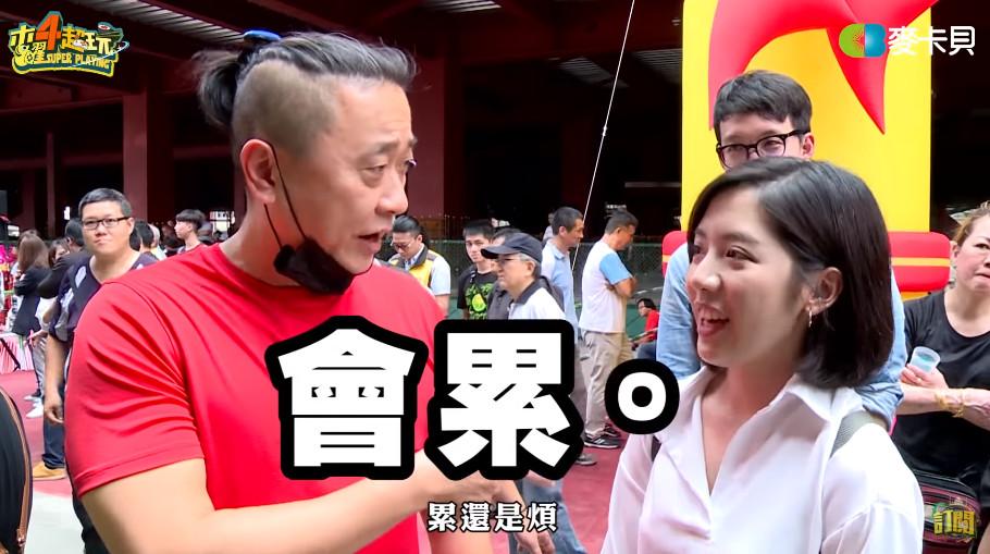 ▲《木曜四超玩》的「一日市長幕僚feat.柯文哲」影片爆紅。(圖/翻攝自YouTube)