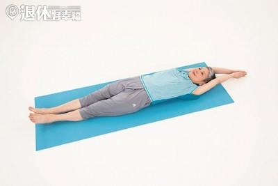 起床降血壓健康操,緩解早晨血壓上升