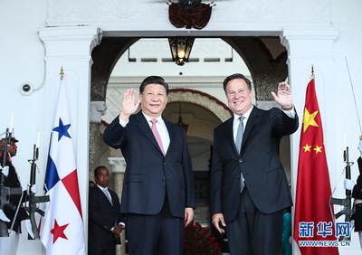 習近平會見巴拿馬總統瓦雷拉