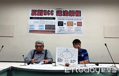 綠委公開反對中嘉交易案 買方:無中資也符合投資架構