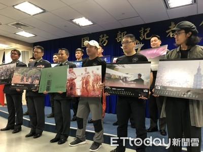 蕭青陽操刀2019國軍形象月曆 內建AR擴增實境