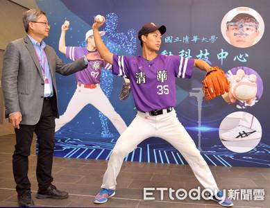 運動結合科技 清大推動AI棒球