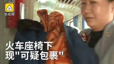火車座椅下藏兔唇寶寶!出生僅7天