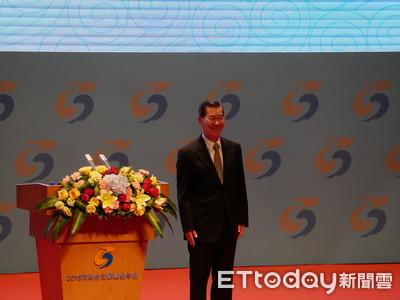 兩岸企業家峰會 蕭萬長推升級版合作