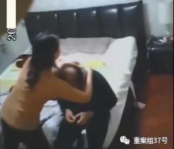 陝北4人跟蹤偷拍威脅縣委書記偷情