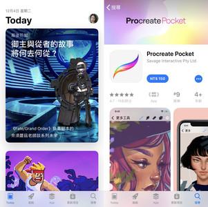 Apple公佈2018年最佳精選App
