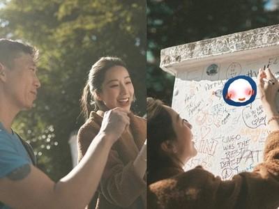 隋棠、Tony牆上簽名留念 內容曝光