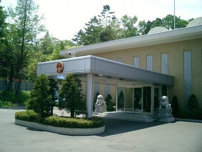 11名中國公民札幌被捕 46人失蹤