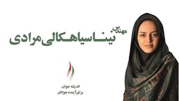 伊朗27歲女工程師當選議員 官方取消資格:太性感!
