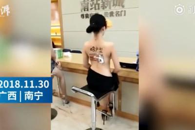 廣西南寧用裸模賣房  大樓被查封