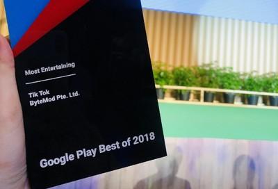 TikTok獲Google Play年度大獎
